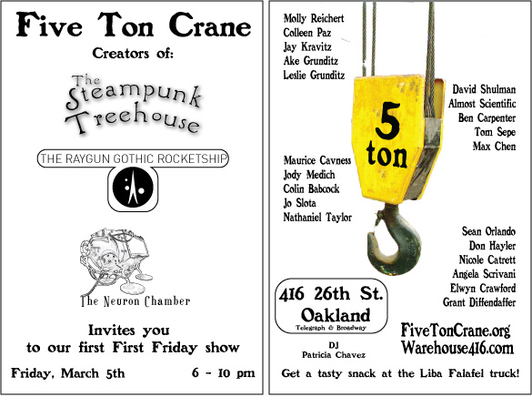 First-Friday-Flyer3